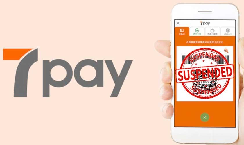 7 eleven japan suspends mobile payment