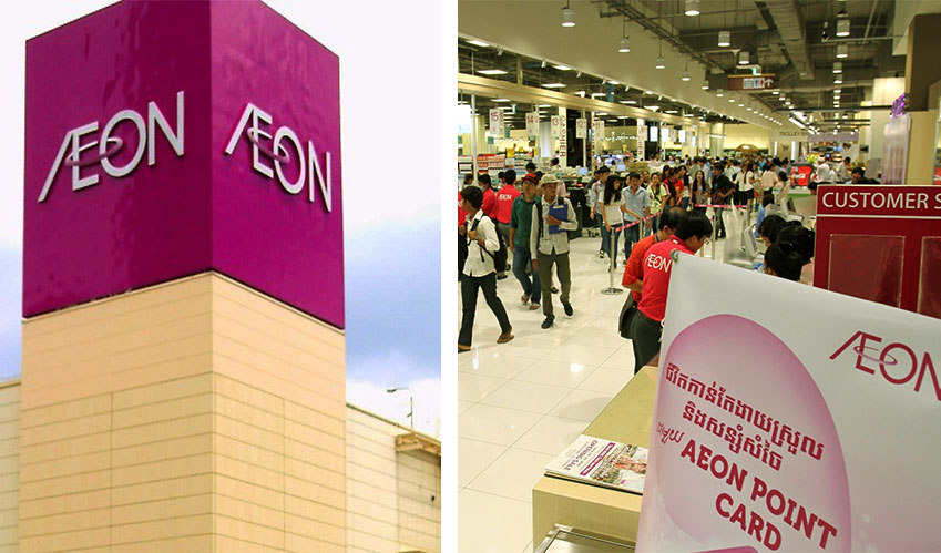 AEON's retail business is now extended to Malaysia