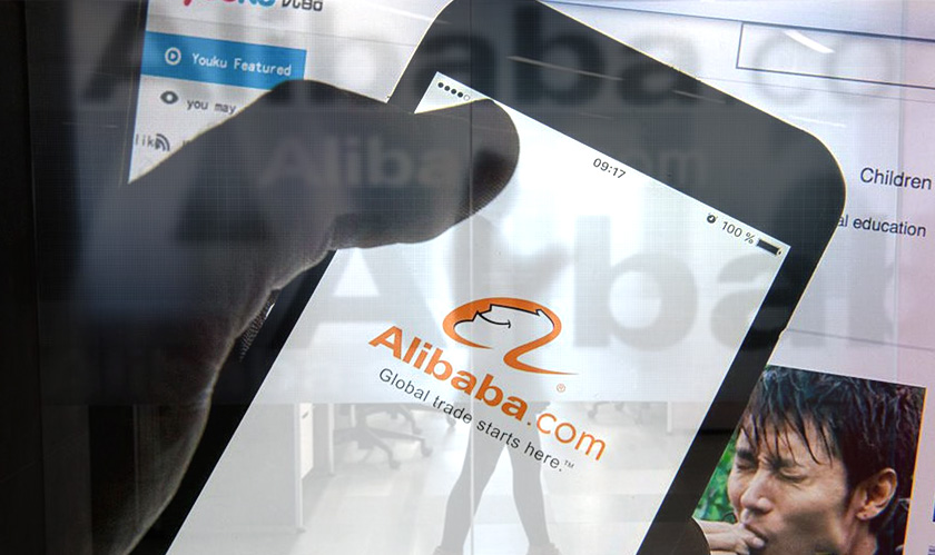 alibaba and easyhome work jointly