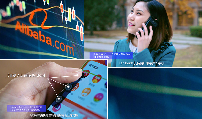 alibaba smart touch helps blind