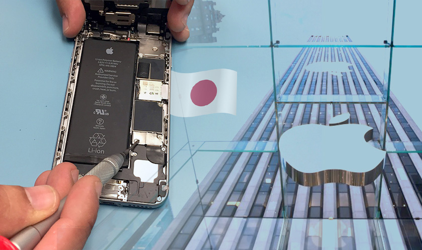 Apple offers to fix damaged devices for free in Japan