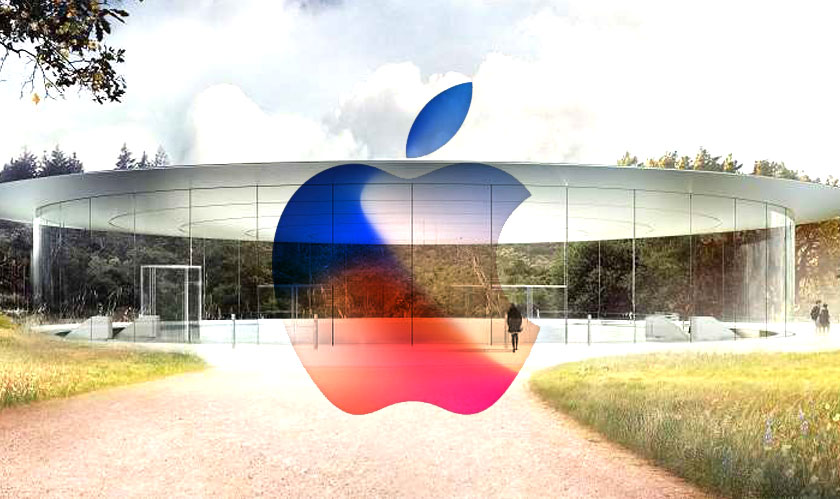 everything apple what went on at the steve jobs theatre
