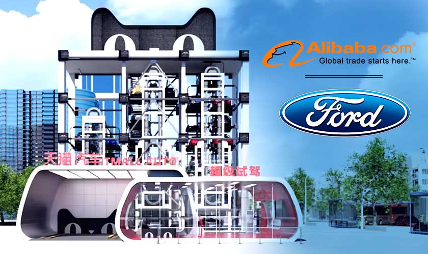 Ford and Alibaba open a Car Vending Machine
