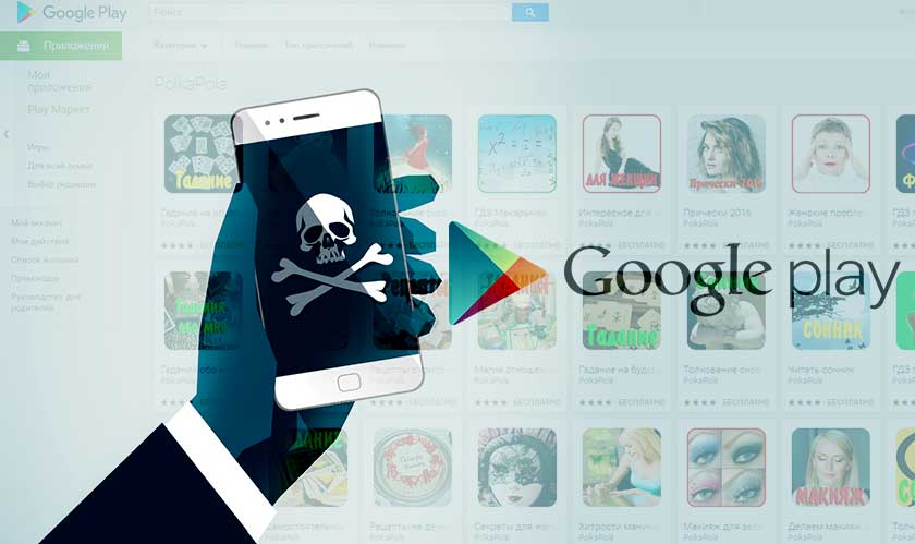 google removes adware infected apps