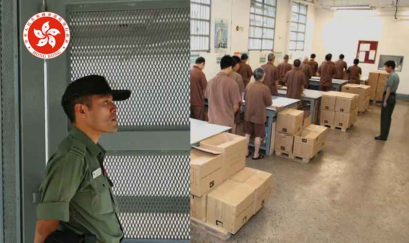 hong prisons to go smart