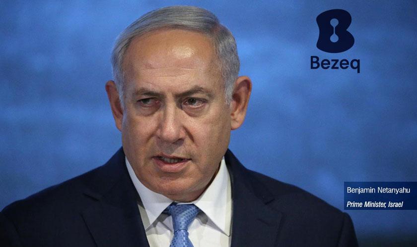 netanyahu questioned telecom graft