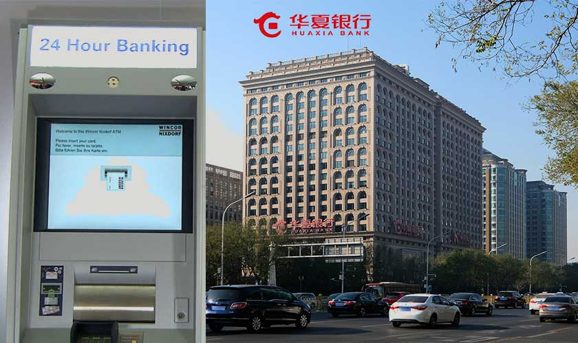 Shocking ATM loophole allows withdrawal of $1M