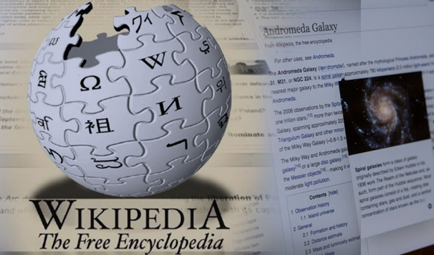 wikipedia page preview browsing