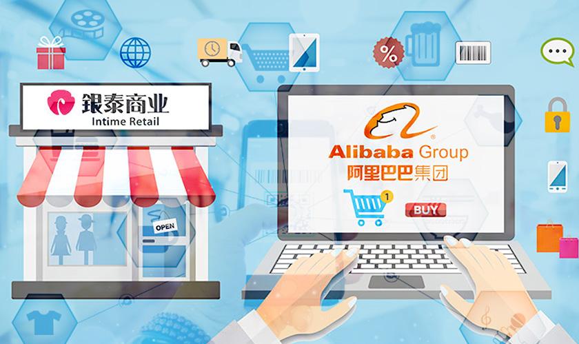 alibaba initiates new retail