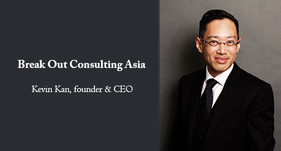 Break Out Consulting Asia - Transform businesses through leadership coaching