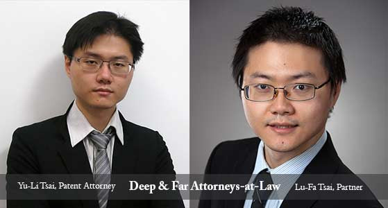 Deep & Far Attorneys-at-law Focussing On Intellectual Property Rights