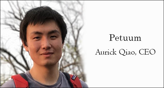 Enabling Organizations to Own, Build, and Become Informed Users of Their AI Solutions: Petuum