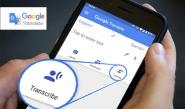 mobile/google-translate-now-supports-live-transcription